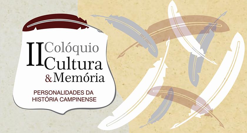 Photo of Cordelistas acadêmicos proferem palestra em importante evento cultural de Campina Grande