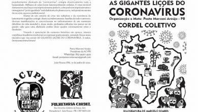 Photo of Academia lança cordel com oitenta autores sobre coronavírus